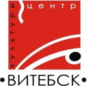 Культурный центр Витебск